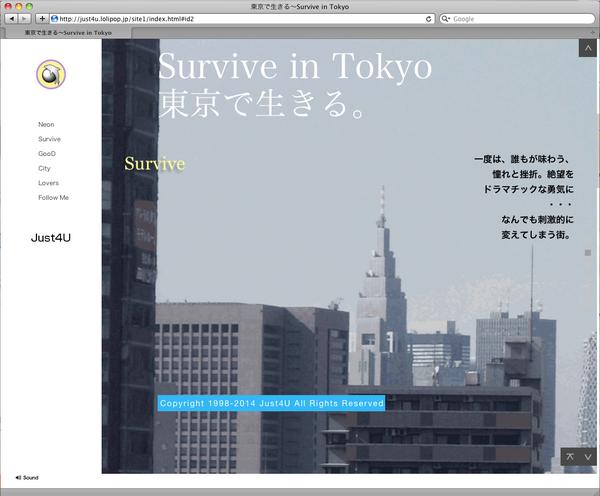 Survive in Tokyo.png