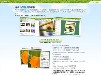 web_page04.jpg