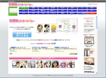 web_page06.jpg