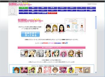 web_page05.jpg